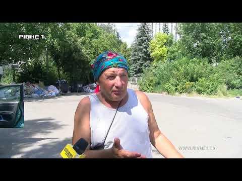 <a href='/Info/?id=93564' > На Кавказькій у Рівному буде ще одне скандальне будівництво? [ВІДЕО]</a>