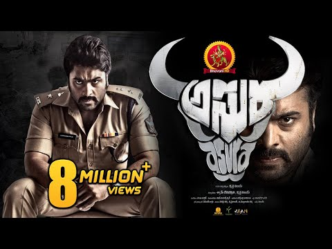Asura Full Movie | 2017 Telugu Full Movies | Nara Rohit, Priya Benerjee