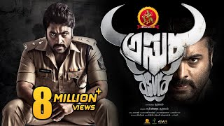 Video Asura Full Movie - 2017 Telugu Full Movies - Nara Rohith, Priya Banerjee MP3, 3GP, MP4, WEBM, AVI, FLV Maret 2018