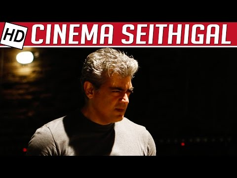 Vivegam movie trailer to be released on Ajith