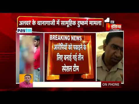 Update : Gang rape case in Thanagazi of Alwar