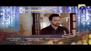 Video SILSILAY Episode 18 Promo Teaser | HAR PAL GEO MP3, 3GP, MP4, WEBM, AVI, FLV Mei 2018
