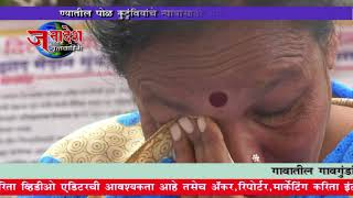 Nonton NEWS 16 12 2017 PUNE INDAPUR POL FAMILY SUFFERING FROM ILLIGAL DEFECTIVE Film Subtitle Indonesia Streaming Movie Download