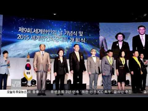 한인사회 소식 10.12.16 KBS America News