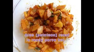 Aloo Fry / Oven Roasted Potatoes Recipe