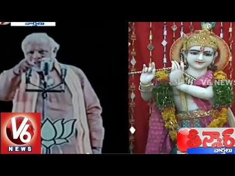 Venkaiah Naidu compares modi as Sri Krishna God - Teenmaar News (23-01-2015)