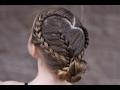 Sweetheart Braid Combo | Heart Hairstyle | Cute Girls Hairstyles