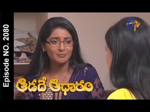 Aadade-Aadharam--18th-March-2016--ఆడదే-ఆధారం-–-Full-Episode-No-2080