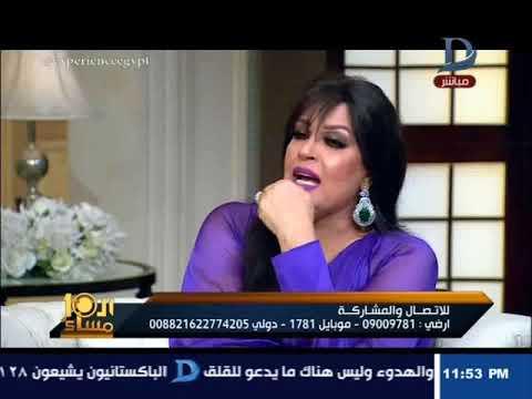 بسبب الهجوم عليها: فيفي عبده تتعهد بمقاطعة تشجيع كرة القدم من المدرجات
