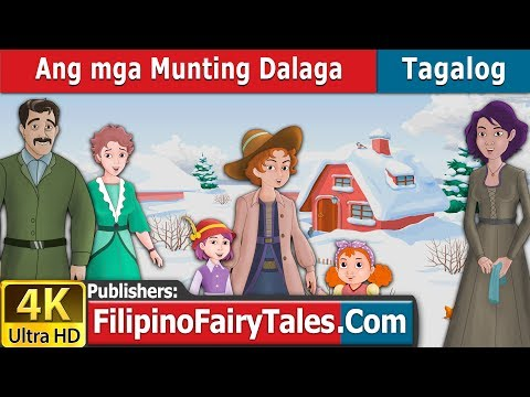 a reaction mga munting tinig Mga munting tinig (2002) on imdb: movies, tv, celebs, and more.