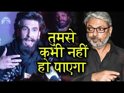Sanjay Leela Bhansali INSULTS & SHOUTS At Ranveer