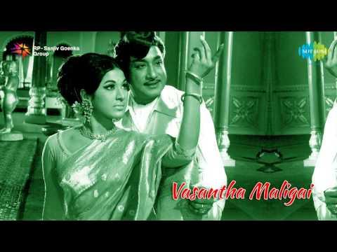 Vasantha Maaligai