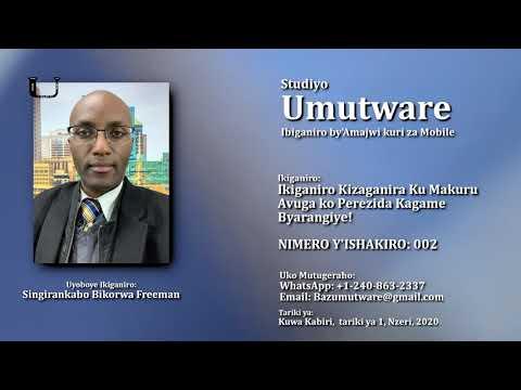 Umutware - Ikiganiro cy'Amajwi - Ikiganiro Kivuga Ku Makuru Ahangayikishije ya Perezida Kagame