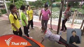 เปิดบ้าน Thai PBS - ความคิดเห็นของผู้ชมรายการ ข.ขยับ