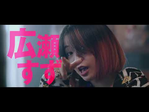 I Tried Dying Once (2020) Japanese Movie Teaser English Subtitles (一度死んでみた 特報映像 英語字幕)