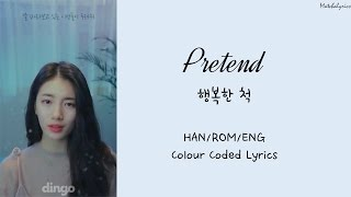 Download Lagu SUZY (수지) - Pretend_행복한 척 Lyrics [Han|Rom|Eng] Mp3