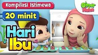 Video Koleksi Lagu Kanak-Kanak Islam |  Istimewa Hari Ibu |  Omar & Hana | 20 Minit MP3, 3GP, MP4, WEBM, AVI, FLV Juni 2018