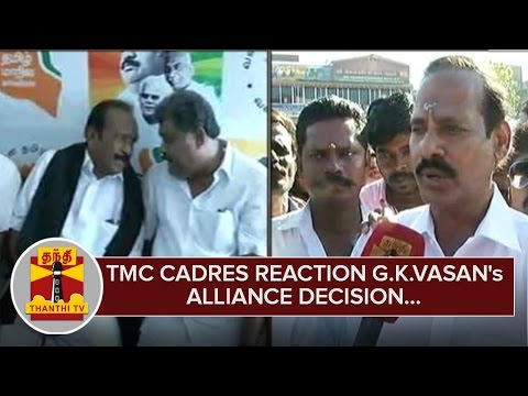 TMC-Cadres-Reaction-on-G-K-Vasans-Alliance-Decision--Thanthi-TV