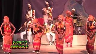 Ethiopia: ፋኖ ባህላዊ ሙዚቃ ቡድን