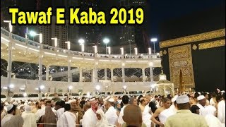 Download Lagu Real Angel in Makkah/Kaba During Tawaf Hajj 2018 Live** Tawaf Kaba ke Doran Noor nazar aye Mp3