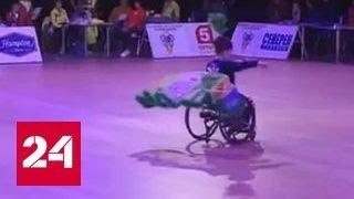 Международный паралимпийский комитет продолжает измываться над российскими спортсменами
