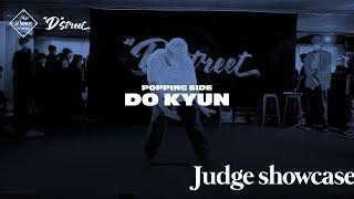 Dokyun – Dstreet 2021 POPPING SIDE Judge Showcase