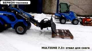MultiOne 7.3S