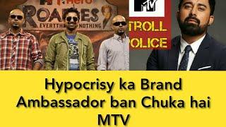 Video MTV Troll police is nothing but a Hypocritical Chutiyapa !! MP3, 3GP, MP4, WEBM, AVI, FLV April 2018