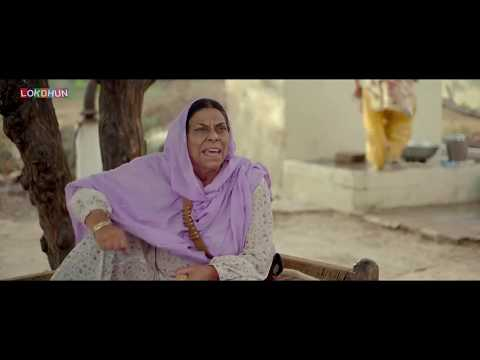 Comedy Scenes From Punjabi Movie Nikka Zaildar