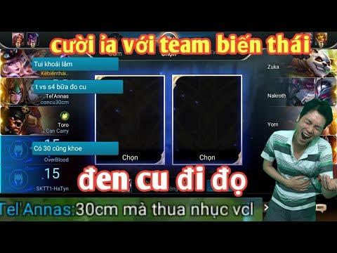 Liên Quân Mobile _ Cười ỉa Với Team Biến Thái Vì Màn Đọ Cu Kinh Điển | 30cm Mà Thua Nhục VL - Thời lượng: 20:42.
