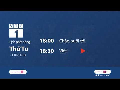 Lịch phát sóng VTC1 ngày 11/4/2018 | VTC1 - Thời lượng: 105 giây.