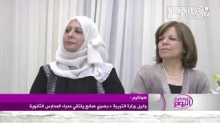 وكيل وزارة التربية د بصري صالح يلتقي مدراء المدارس الثانوية