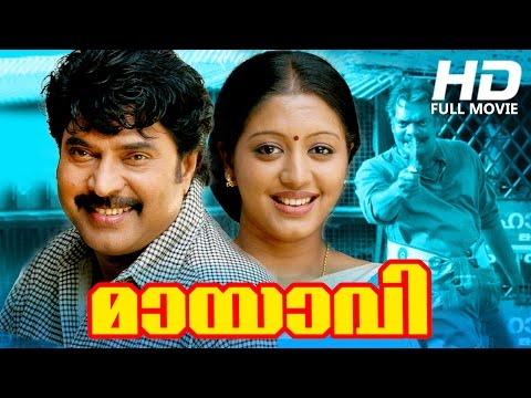 Video New Malayalam Movie | Mayavi [ Full HD ] | Comedy Movie | Ft. Mammootty, Gopika, Suraj Venjaramoodu download in MP3, 3GP, MP4, WEBM, AVI, FLV January 2017