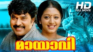 Video New Malayalam Movie | Mayavi [ Full HD ] | Comedy Movie | Ft. Mammootty, Gopika, Suraj Venjaramoodu MP3, 3GP, MP4, WEBM, AVI, FLV Januari 2019