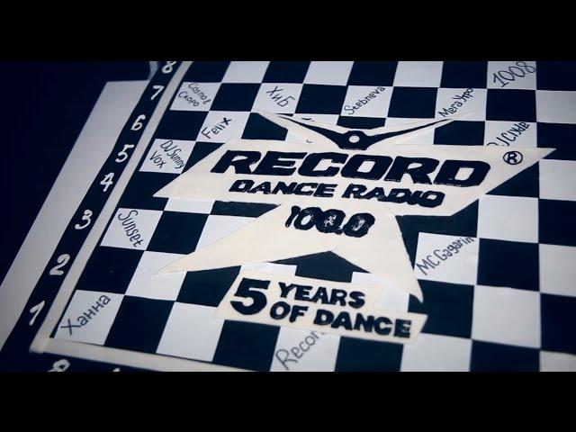 День рождения RADIO RECORD