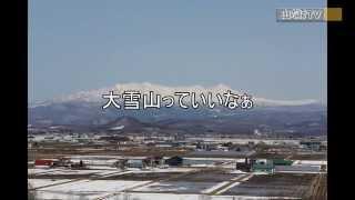 山だけTV2