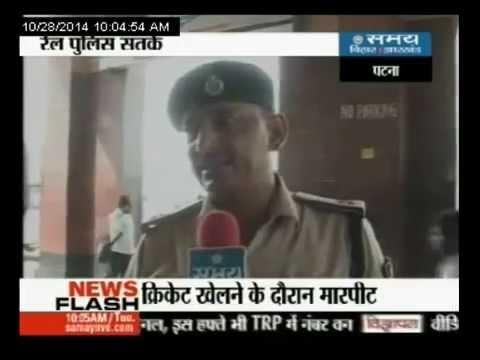 रेलवे पुलिस सतर्क