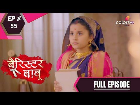 Barrister Babu - Full Episode 55 - With English Subtitles