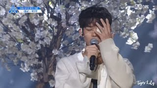 Video Becoming Wanna One Was Not Easy (Bae Jinyoung Version) MP3, 3GP, MP4, WEBM, AVI, FLV Mei 2019