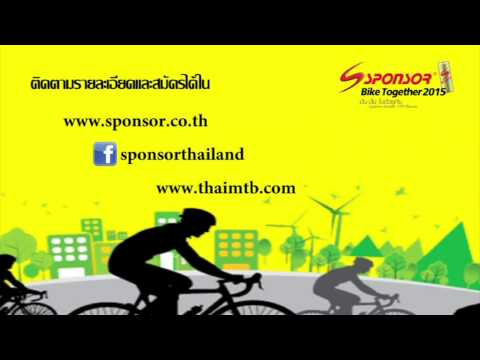 Sponsor Bike Together 2015 1 ก.พ. 58 กรุงเทพ-สวนผึ้ง