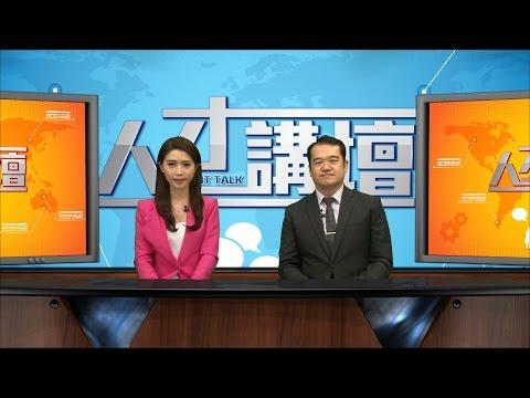 """第六十六集 """"推動動漫行業發展 ..."""