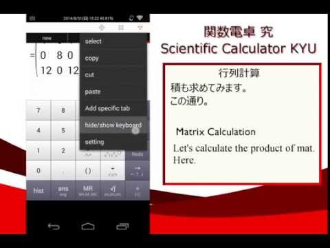 Video of Scientific Calculator KYU