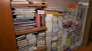 У бібліотеках міста — літературне поповнення