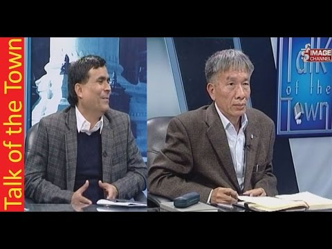 Talk of the Town - Interview with Dr. Mahendra Subba & Dr. Ramesh Prasad Singh