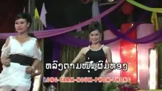 Lao New Songs 2016 lao music karaoke ໃຫມ່ເພງ ລາວ ຄາລາໂອເກະ ເພງ ລາວ