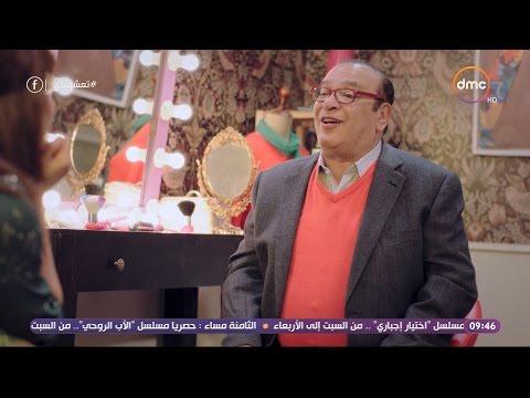 """غادة عادل وصلاح عبدالله يتذكران كواليس فيلم """"ملاكي اسكندرية"""""""
