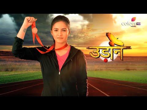 Udann Sapnon Ki   उड़ान सपनों की   Chakor Determined To Win The Marathon