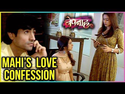 Mahi CONFESSES Her Love For Aditya | LOVE TRAINGLE