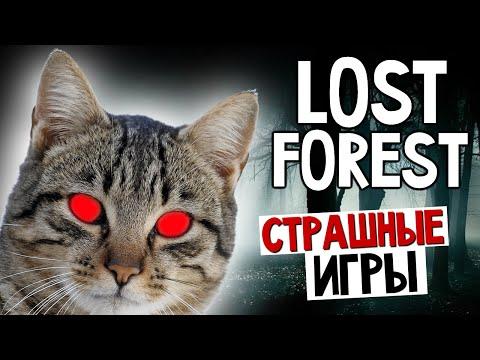 Lost - Понравилось видео? Нажми - http://bit.ly/VAkWxL Паблик Вконтакте - http://bit.ly/18eiw8O Мой Твиттер - http://bit.ly/1c7NMKQ Скачать -...