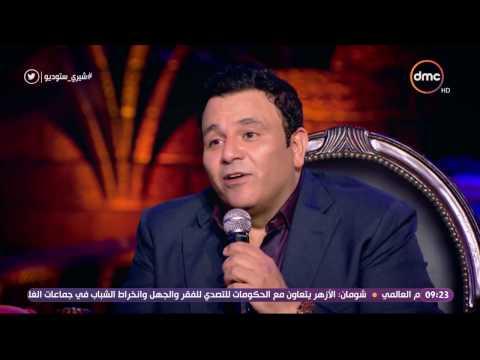 هكذا ساعد التمثيل محمد فؤاد على تجنب عقاب والده